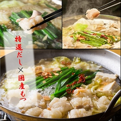 酔灯屋 祇園店のおすすめ料理1