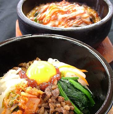板門店 宮崎のおすすめ料理1