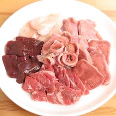 内臓卸直営 ホルモン保坂のおすすめ料理1