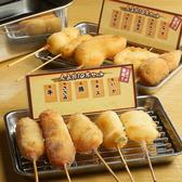 くし若まる 高井田店のおすすめ料理2