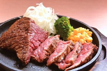 ステーキハウス ラジャ634 倉敷中島店のおすすめ料理1