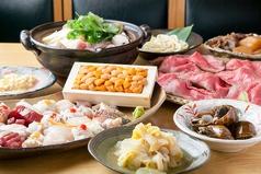 季節料理 勝原の写真