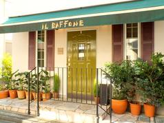 IL BAFFONEの写真