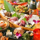 ニライカナイ うぶやのおすすめ料理3