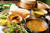 ネパール料理 ククリ kukuri 大倉山