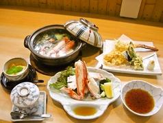 かに料理 浜呑のおすすめ料理1