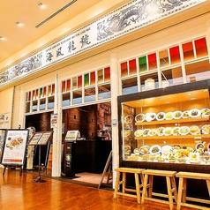 海風龍號 ららぽーと豊洲店の写真