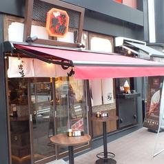 やきとり平助 横浜西口店の雰囲気1