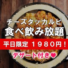 ご馳走屋 岐阜駅店のコース写真
