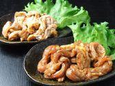 唐々鍋の店 三左衛門店のおすすめ料理2