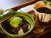 京のうまいもの屋 櫻のおすすめ料理3