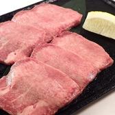 焼肉 88 エイリーエイ Eighty-eightのおすすめ料理3