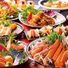 酒と和みと肉と野菜 名駅店のおすすめポイント2