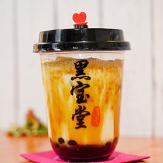 台湾生タピオカ 黒宝堂の写真