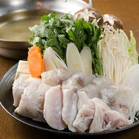 自慢の【ふぐちり鍋】 一人前1580円(税抜)