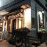 九郎の途上 倉敷店のロゴ