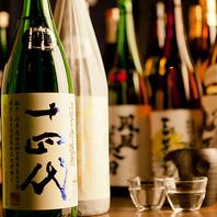 新橋で飲み会なら!2時間飲み放題通常2000円⇒1500円に!