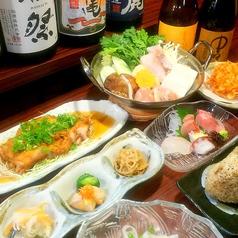 二代目酒菜屋真輝魚斬のおすすめ料理1