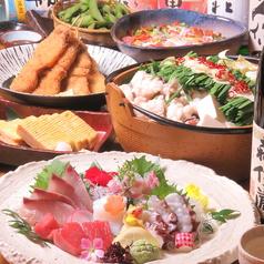 おいしいモツ鍋と博多の鮮魚 湊庵の特集写真