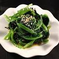 料理メニュー写真青菜のおひたし