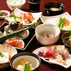 日本料理たけむらのおすすめ料理1