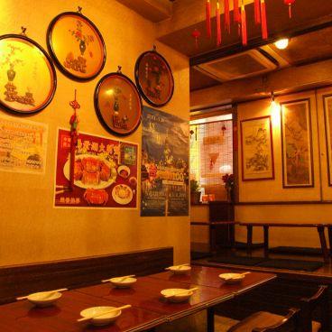 台湾料理 味王 小酒舘の雰囲気1