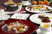 THE DINING シノワ唐紅花&鉄板フレンチ蒔絵のおすすめ料理3