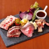 N's KITCHEN 個室×肉=至福空間 きざみのおすすめ料理3