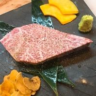 厳選された近江牛・神戸牛をあり得ない価格でご提供!