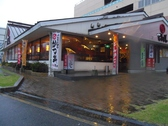 和食ファミリーレストラン どんと 安芸店の雰囲気3