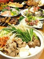 大満足間違いなし☆食べ放題コースが3000円から!!