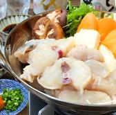 魚河岸酒場 FUKU浜金 KITTE名古屋店のおすすめ料理3