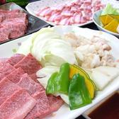 板門店 宮崎のおすすめ料理2