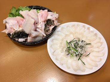旬肴ふく堀田のおすすめ料理1