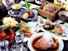 日本酒居酒屋 権の写真