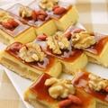 料理メニュー写真秋フェア*りんごのシブースト