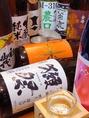 藤ノ家自慢の『酒』を堪能!獺祭・男山・森伊蔵・三岳など厳選した日本酒と焼酎を豊富にご用意!宮崎の珍しい地酒や宮崎が誇る焼酎の数々も取り揃えています♪