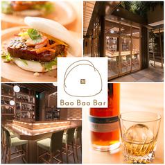 Bao Bao Bar Akasakaの写真