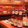 あろいなたべた 神田須田町店のおすすめポイント3