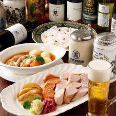 ドイツ風居酒屋 クライネヒュッテのおすすめ料理1