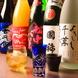 プレミアムな飲み放題はこだわりの梅酒や日本酒なども♪