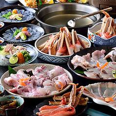 カニとフグの専門店 かにふぐ家 福島のおすすめ料理1