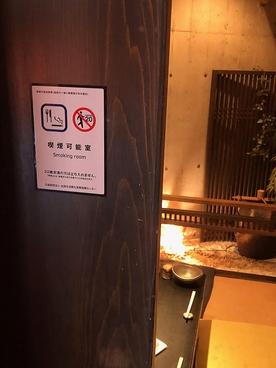 Japanese Dining&Bar 902の雰囲気1