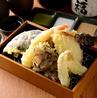 天ぷら 海鮮 地酒 弥栄 いやさか 米子駅前店のおすすめポイント3