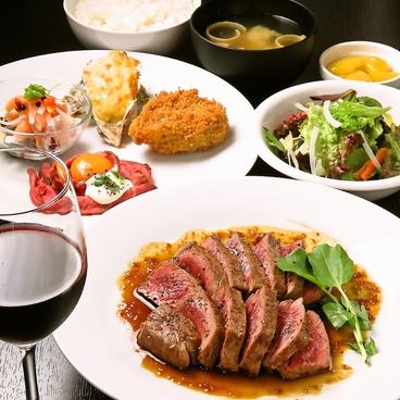 レッドロック洋食工房 神戸元町店のおすすめ料理1
