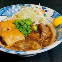 2大名物☆牛すじ豆腐