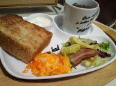 ZARAME NAGOYAのおすすめ料理3