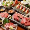 焼肉 真和 宮崎のおすすめポイント3