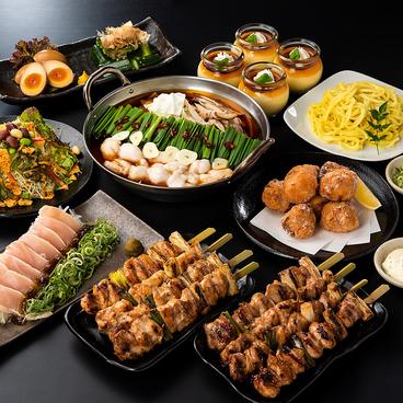 鳥二郎 阪神尼崎店のおすすめ料理1