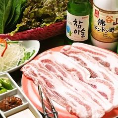 古家 こが 上野店のおすすめ料理1